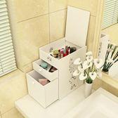 桌面護膚化妝品收納盒抽屜式洗漱梳妝台儲物櫃辦公室整理 CY潮流站