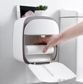 衛生間置物架衛生間紙巾盒手紙廁紙盒免打孔防水衛生紙置物架廁所捲紙筒抽紙盒  【快速出貨】