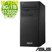 ASUS M640MB i5-9500/8G/1TB+512SD/W10P 商用電腦