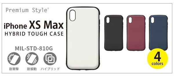 尼德斯Nydus 日本正版 素色 素面 抗震 耐衝擊 TPU軟殼 6.5吋 iPhone Xs Max 黑 白 酒紅 藍