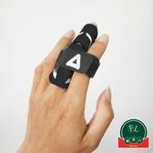 現貨 籃球護指AQ護指繃帶護手套運動護指關護指套【福喜行】