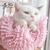 喵記 寵物吸水毛巾貓咪狗狗洗澡毛巾泰迪貓咪浴巾強力吸水巾大號  范思蓮恩