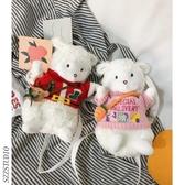 仙女可愛小包包女2019新款圣誕單肩包丑萌卡通斜挎小羊手機包