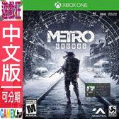 X1 戰慄深隧:流亡(中文版)