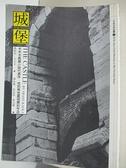 【書寶二手書T9/翻譯小說_IFC】城堡_湯永寬, 卡夫卡