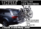 ||MyRack|| Thule FreeWay 968 3台式 簡易尾門後背式攜車架 後車廂自行車架 攜車架 腳踏車架