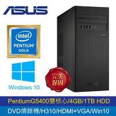 【ASUS 華碩】H-S340MC-0G5400017T 奔騰入門文書機