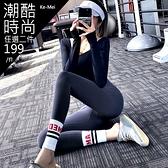 克妹Ke-Mei【AT63861】TRY~緊身好瘦!併接字母羅紋彈力緊身內搭褲