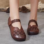 2020新品民族風復古真皮手工鞋軟底平底鞋/2色 --夢想家-0214