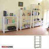 【RICHOME】❤SH478❤《可調式木質五層架》收納櫃 置物架 鞋架 書架 文件櫃