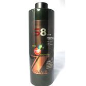 日本池野髮專家 堅果黃金油 S8洗髮精/C8護髮素 738ML 兩款可選  MITSUO IKENO ZENHAIR【小紅帽美妝】