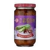 金蘭香菇素瓜仔肉370G【愛買】