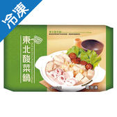 最划算東北酸菜鍋火鍋料1200g【愛買冷凍】