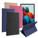 For 三星 Samsung Galaxy Tab S7 11吋 T870 品味皮革紋皮套