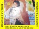 二手書博民逛書店罕見家庭醫生1996年第2期,第5期,第7期Y403679