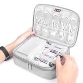 數據線收納包充電線充電器收納盒移動硬盤包電子產品整理袋盤線材 教主雜物間