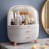 化妝品收納盒透明防塵桌面口紅梳妝臺化妝刷子收納架護膚品置物架【小橘子】