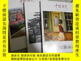 二手書博民逛書店中國攝影罕見2017年 10 11 12期 3本和售Y26483
