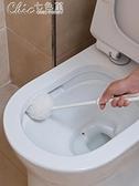 衛生間子無死角去污清潔刷家用洗坐便器軟毛廁所刷秒殺價YXS  【全館免運】