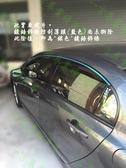 【一吉】Civic8代 K12 無限款+鍍鉻飾條  晴雨窗 台灣製造(civic8 晴雨窗 mugen晴雨窗 無限晴雨窗