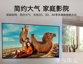 幕布宏影 投影儀畫框幕布 72/84/100寸高清壁掛激光投影機屏幕家庭影院 igo摩可美家