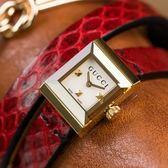 Gucci G-FRAME 都會女子雙圈紅蛇腕錶 YA128524 熱賣中!