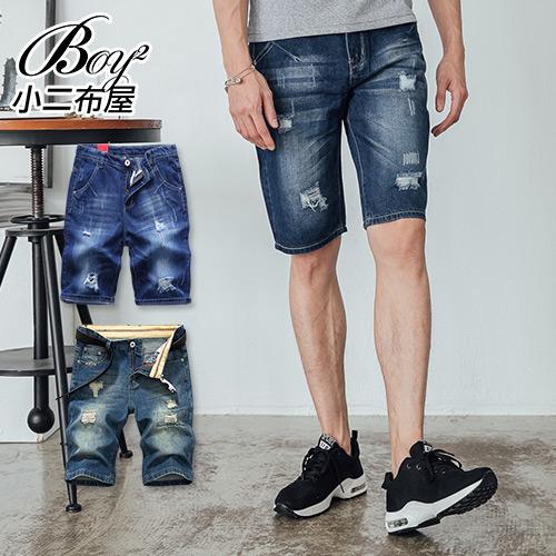 短褲 單寧刷破大尺碼直筒牛仔短褲【NZ71908】