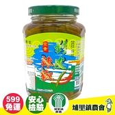 【埔里鎮農會】剝皮辣椒360g(全素) 辣椒 調理 埔里名產 農會 美食 伴手禮 全素 醬料 辣椒