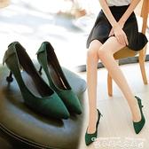 低跟鞋細跟中跟尖頭高跟鞋女韓版春秋新款絨面紅色婚鞋墨綠色低跟工作鞋  迷你屋 新品