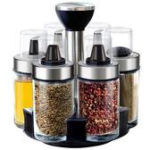 調料盒套裝防漏玻璃油壺醋調味罐鹽罐調料瓶油瓶調料罐廚房用品