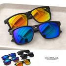 墨鏡  炫麗街頭時尚潮流反光造型太陽眼鏡  個性款不分男女都可配戴  柒彩年代【NY303】抗UV400