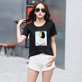 韓版 M-2XL 2020新款夏季純棉印花短袖t恤港風女裝上衣潮82218 MD048-A1 韓依紡