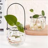 超美懸掛式透明玻璃水培花盆 裝飾家居盆栽 【G06001】