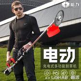 割草機 充電式電動割草機草坪機除草機打草機背負式園林家用剪草機 igo