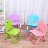 加厚折疊凳子靠背塑料 便攜式家用椅子戶外創意小板凳兒童椅免運igo   蓓娜衣都
