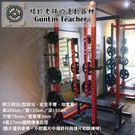 ★槓鈴老師健身器材★多功能框式訓練架...
