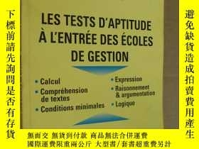 二手書博民逛書店LES罕見TESTS D APTITUDE À L ENTRÉE