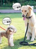 狗狗牽引繩狗鏈子狗繩子泰迪金毛大型中型小型犬遛狗項圈寵物用品『新佰數位屋』
