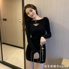 黑色心機法式性感緊身包臀裙針織內搭打底洋裝2021新款春秋短款 蘿莉新品