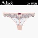 Aubade櫻花戀S-L刺繡丁褲(嫩粉橘)QB