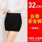 超短裙包臀裙女超短裙一步裙彈力工作裙黑色包裙職業裝短裙緊身正裝裙 大宅女韓國館