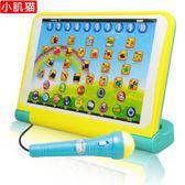 兒童平板電腦點讀機寶寶益智遊戲學習機拼音充電嬰幼兒早教機玩具 Chic七色堇