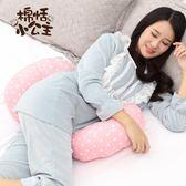孕婦枕頭護腰側睡枕 多功能U型靠枕孕婦托腹側臥枕孕睡覺抱枕 東京衣秀