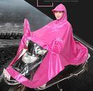 電動摩托車雨衣成人加大加厚GZG3085...