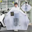 電動車雨衣電瓶車專用摩托車
