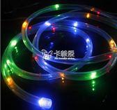 草坪燈 太陽能戶外彩燈串水燈帶led閃燈七彩色跑馬燈條裝飾燈新品 卡菲婭