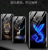 三星s8手機殼夜光玻璃s8 手機套