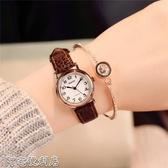 手錶女品牌女款皮帶潮小錶盤細帶韓國復古迷你石英錶【免運快出】