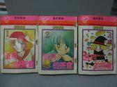 【書寶二手書T4/漫畫書_LBG】五月的茶會_1~3集合售