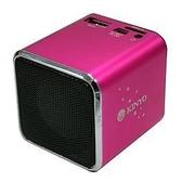 【KINYO】MPS-372 音樂盒讀卡喇叭 粉紅